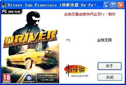 Скачать crack Driver San - картинка 4