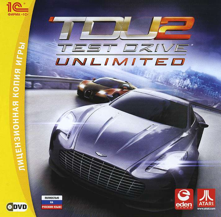 Test Drive Unlimited 2 - Test Drive Unlimited 2