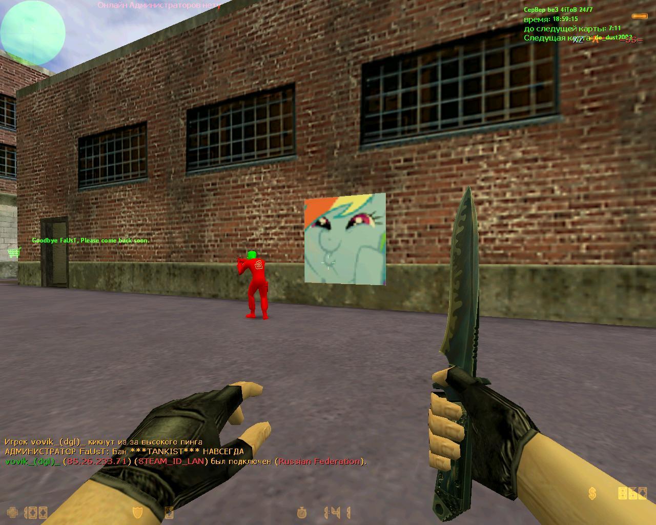 hl 2011-10-07 20-59-10-78.jpg - Counter-Strike