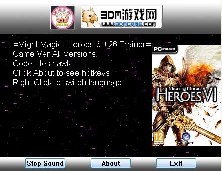 трейнер на герои 6 меча и магии скачать - фото 6