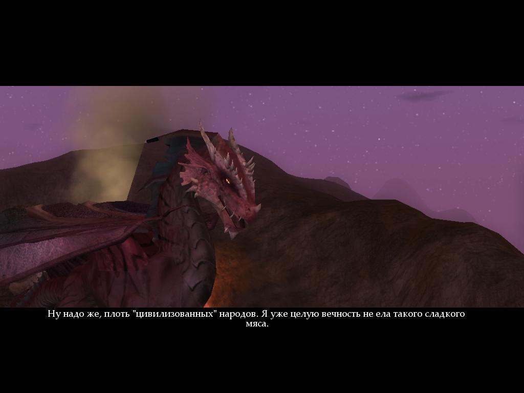 точеный профиль - Neverwinter Nights 2