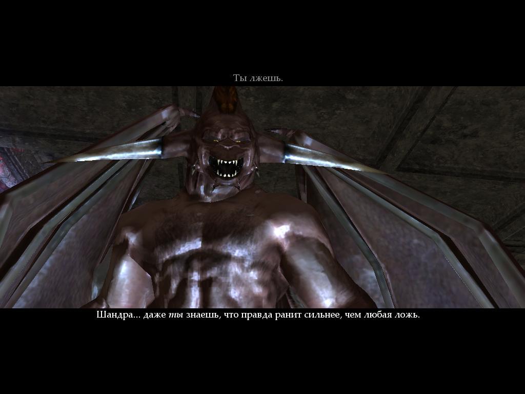 Танарри вроде как - Neverwinter Nights 2