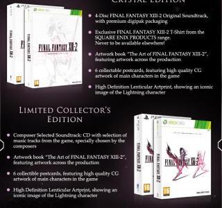 World of Final Fantasy XIII-2 Здесь будут располагаться обои, фан-арты и прочие картинки относящиеся к миру игры