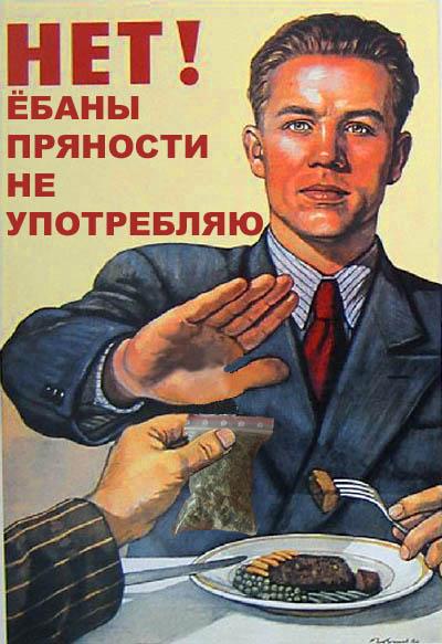 правы. мужикам суют в попу руки бабы занимательно звучит похожи