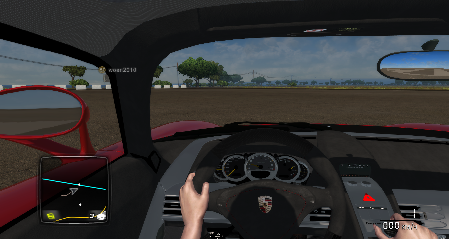 Porshe3 - Test Drive Unlimited 2