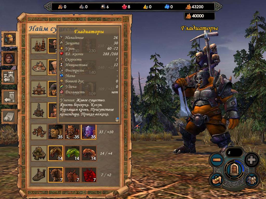 3 - Heroes of Might and Magic 5