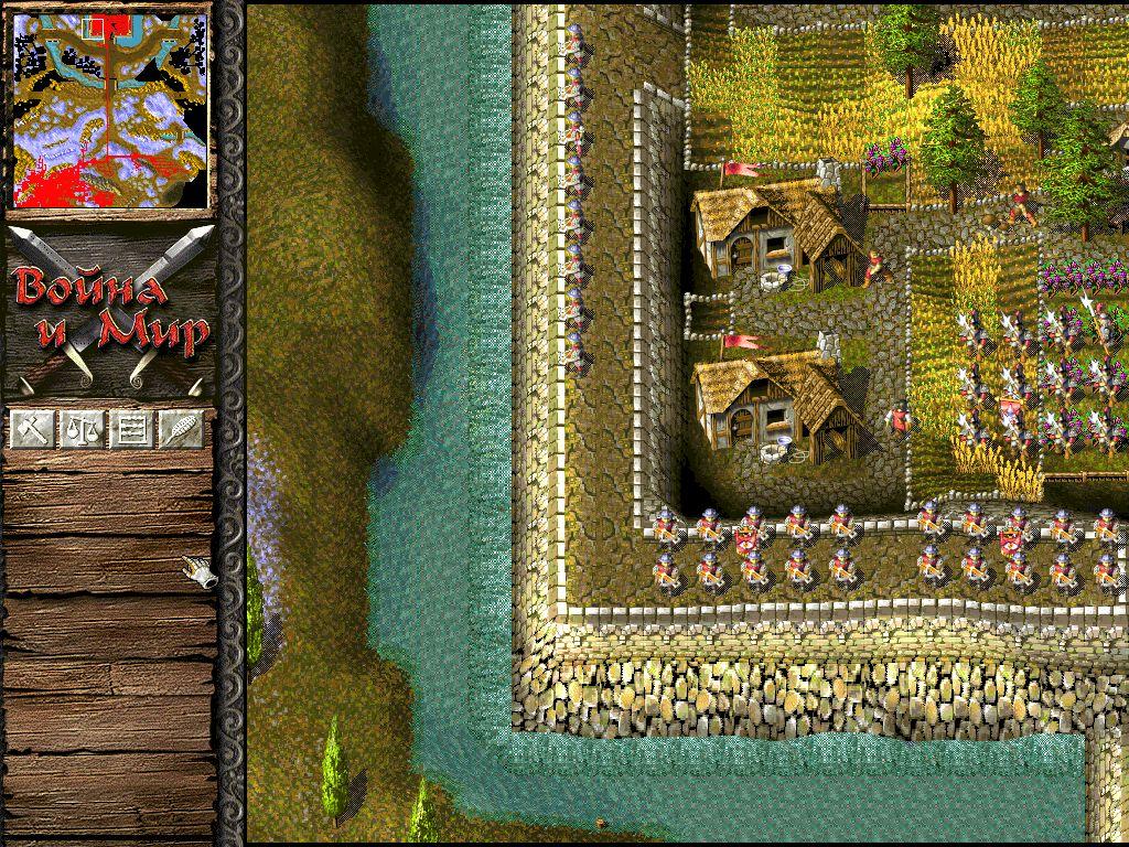 Замок 3 - Knights & Merchants: The Peasants Rebellion