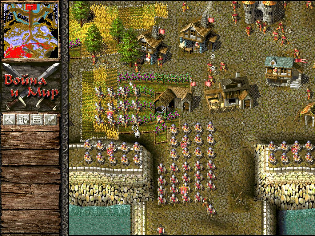 Замок вход - Knights & Merchants: The Peasants Rebellion