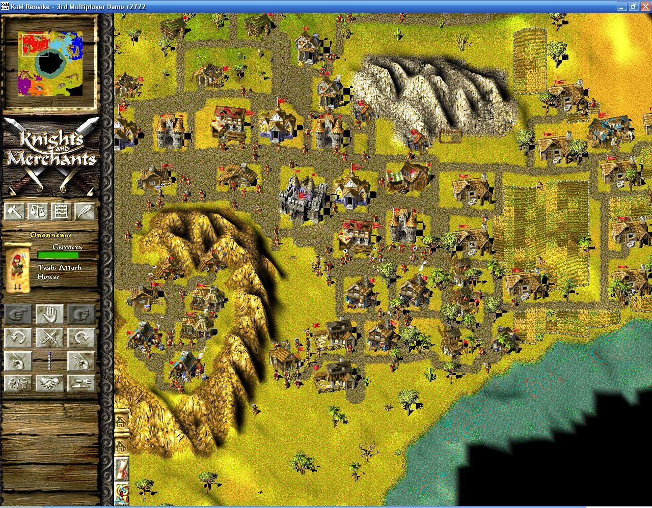 оазис с кирой мой город.JPG - Knights & Merchants: The Peasants Rebellion