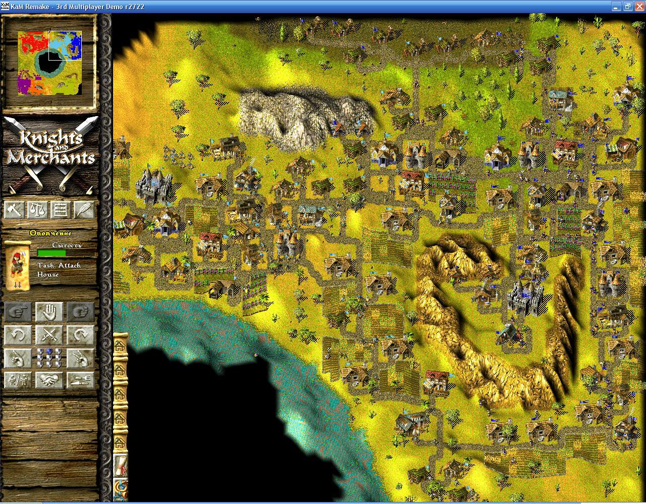 сильван и кира.JPG - Knights & Merchants: The Peasants Rebellion