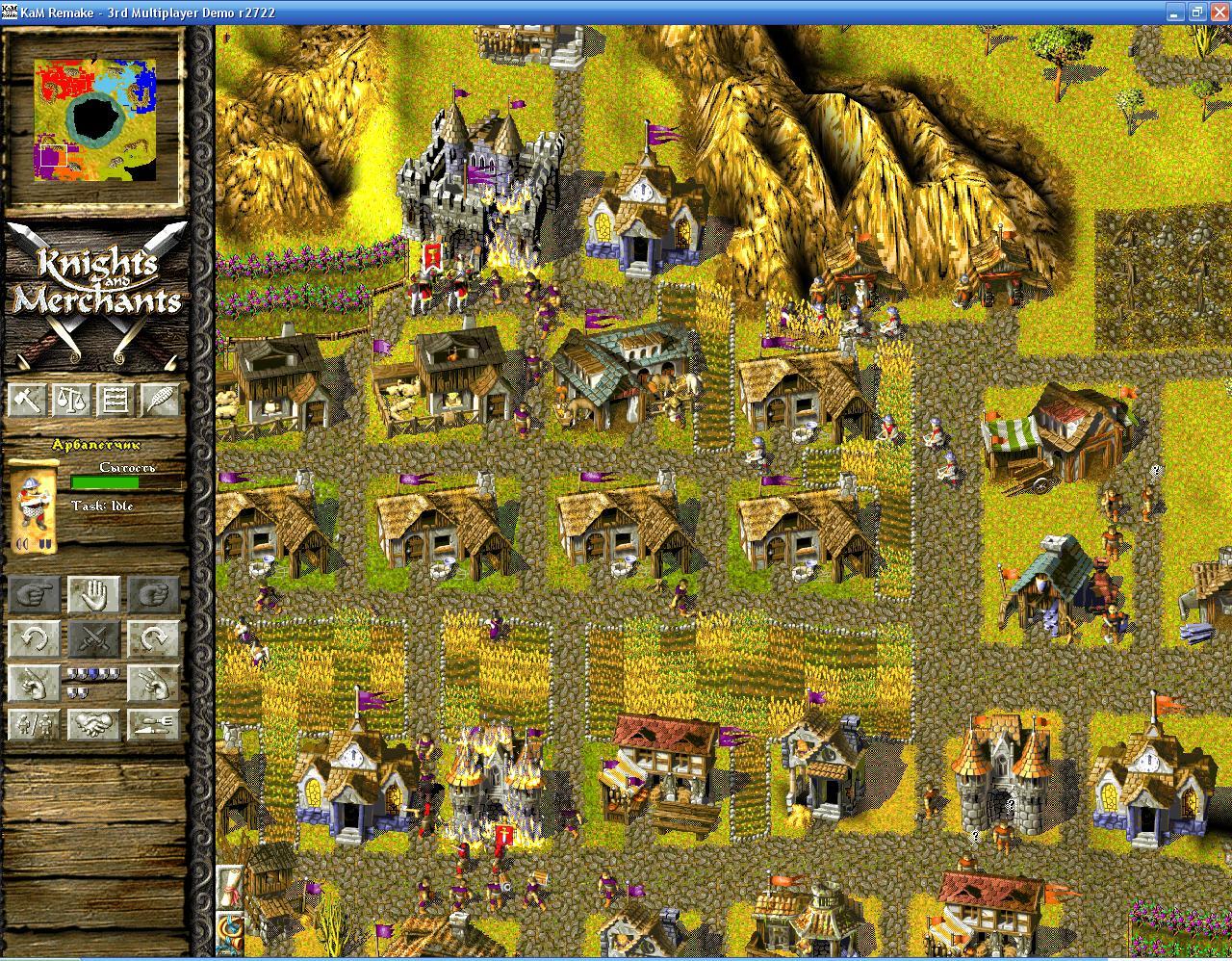 левин антивирус.JPG - Knights & Merchants: The Peasants Rebellion