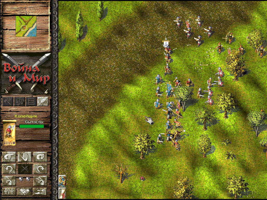 femark 4.jpg - Knights & Merchants: The Peasants Rebellion