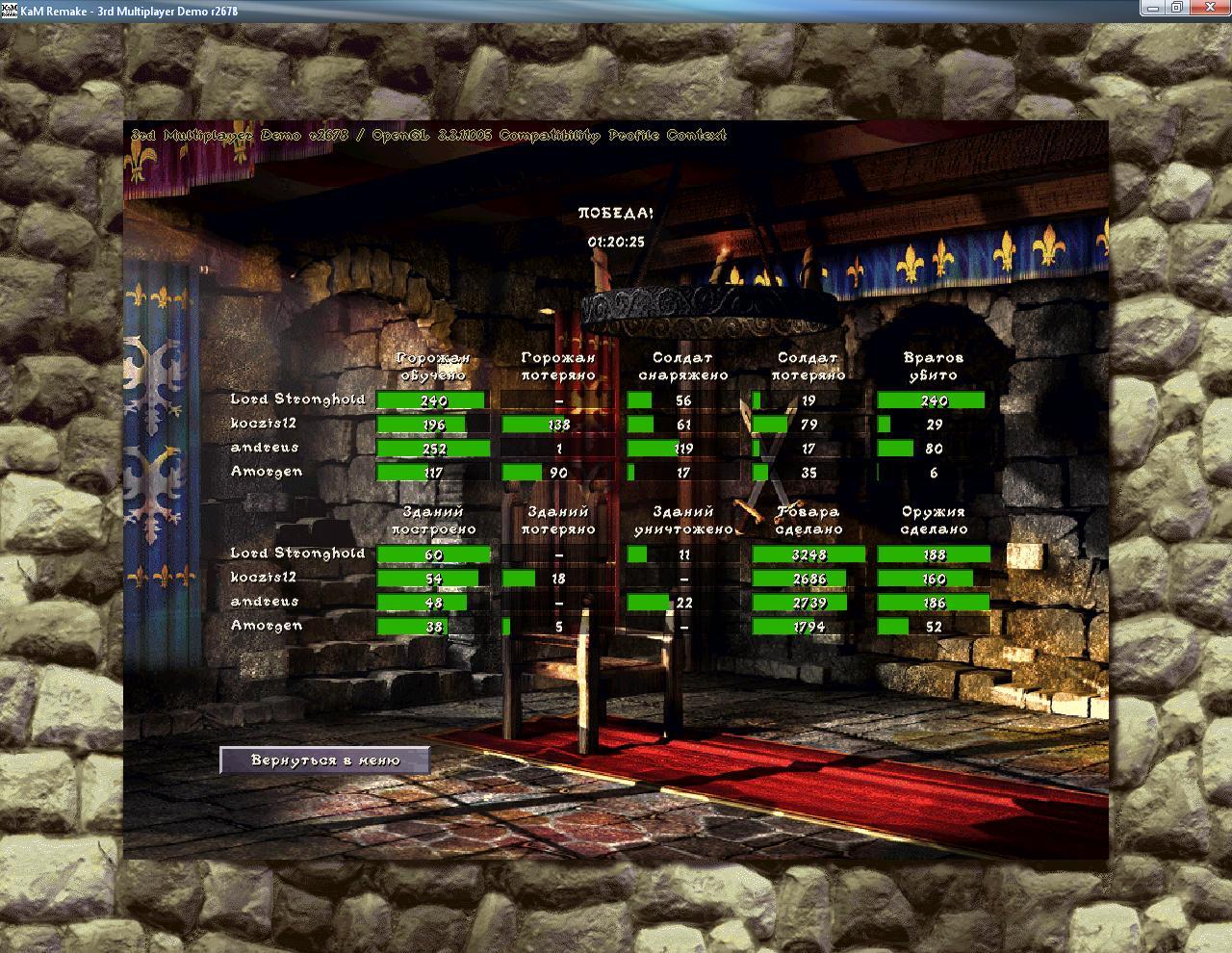 11.JPG - Knights & Merchants: The Peasants Rebellion