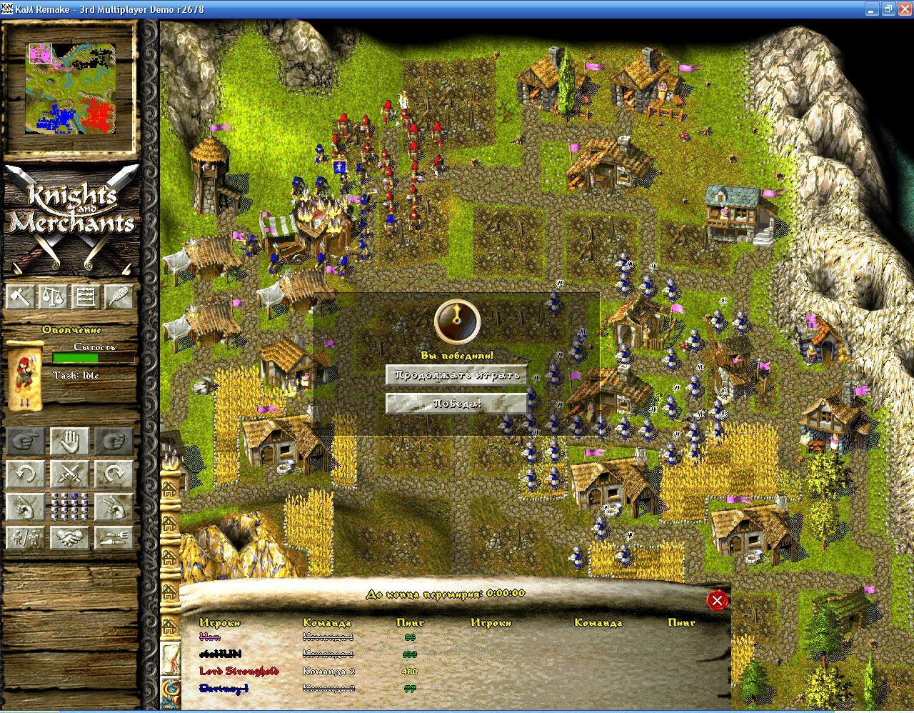 победа.JPG - Knights & Merchants: The Peasants Rebellion