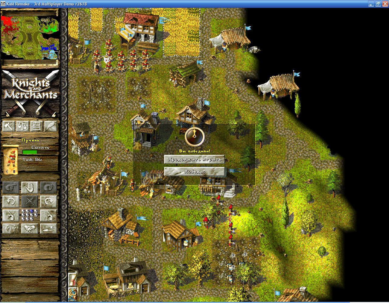 мну и андреус победа.JPG - Knights & Merchants: The Peasants Rebellion