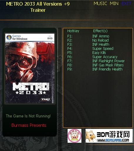 скачать трейнер для игры метро 2033 - фото 5
