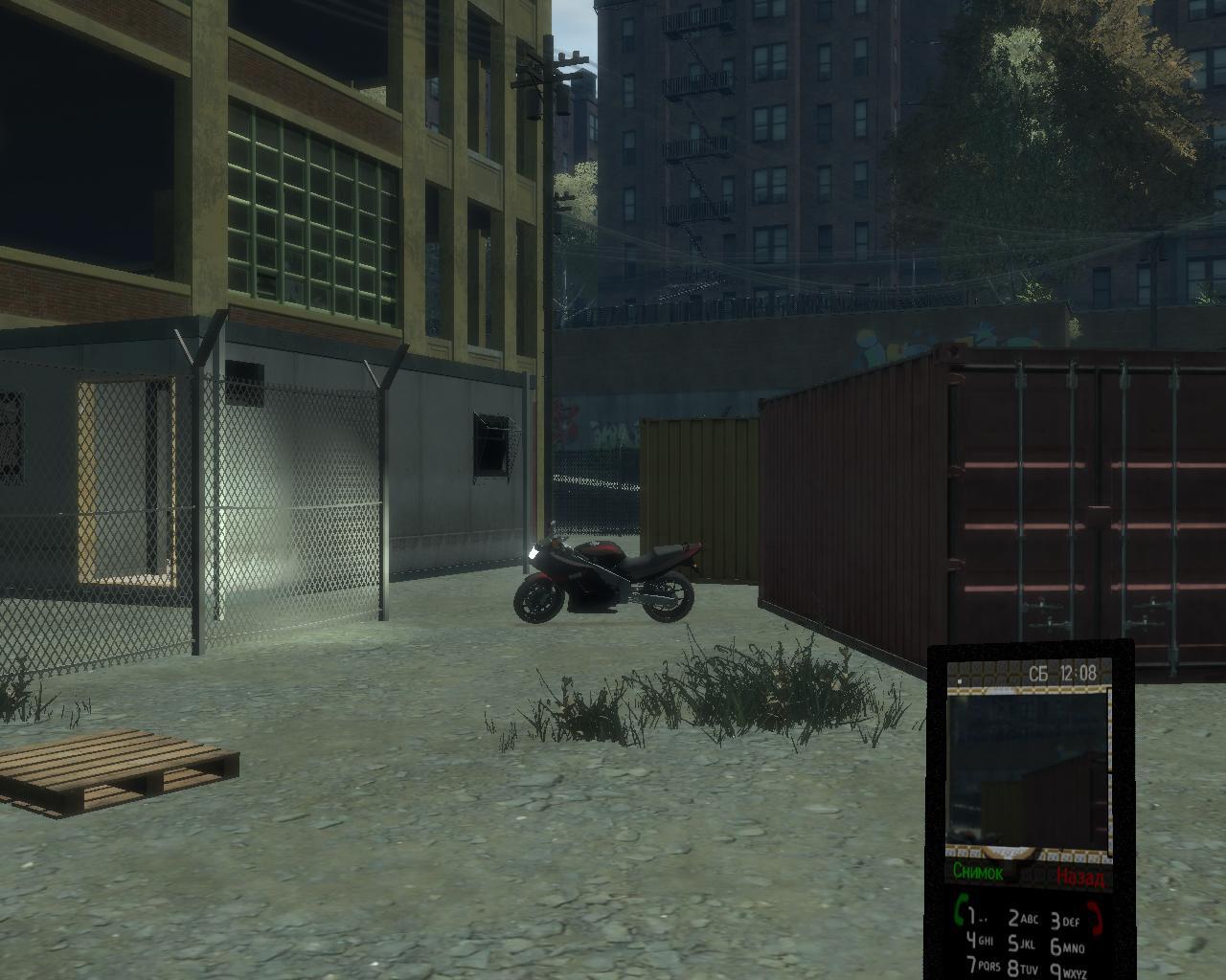 «Гамес» GTA IV - 3 - Grand Theft Auto 4