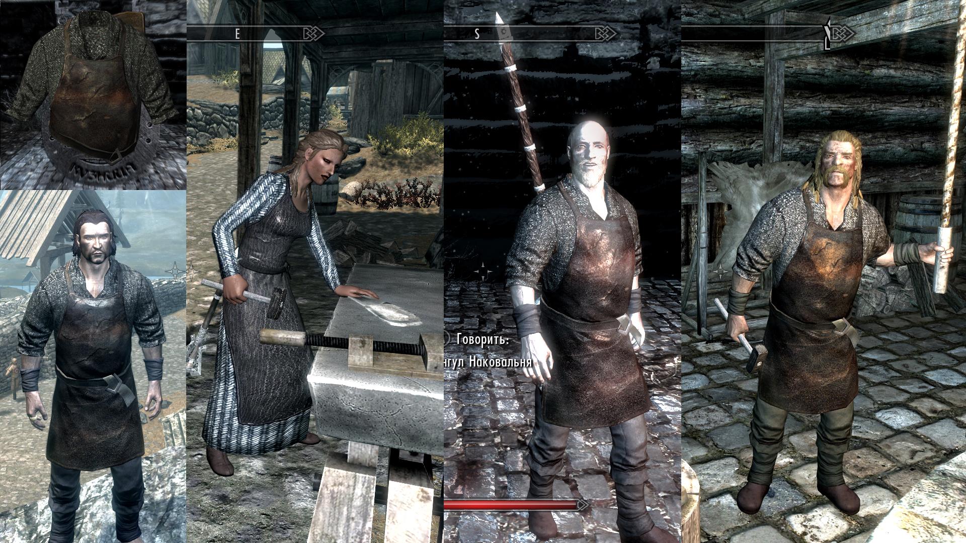 кузнецы.jpg - The Elder Scrolls 5: Skyrim