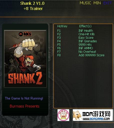 Shank 2 Скачать Трейнер