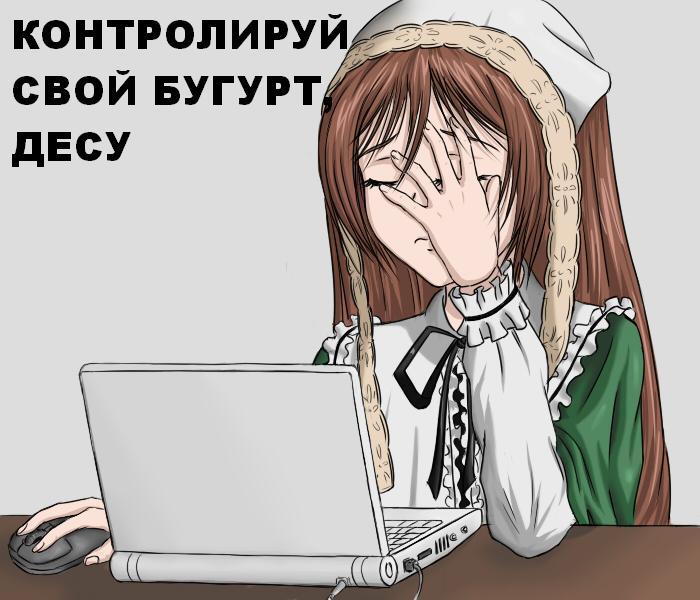 Лоликон 3д Порно Анимация