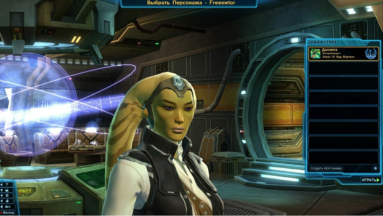 swtor rus - Star Wars: The Old Republic swtor rus