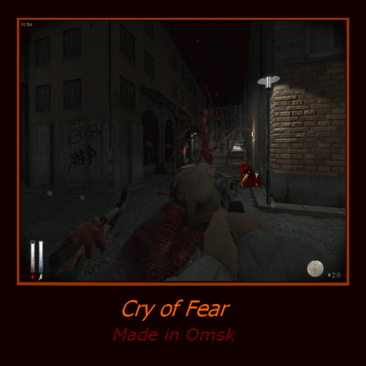 Cry of Fear - Half-Life