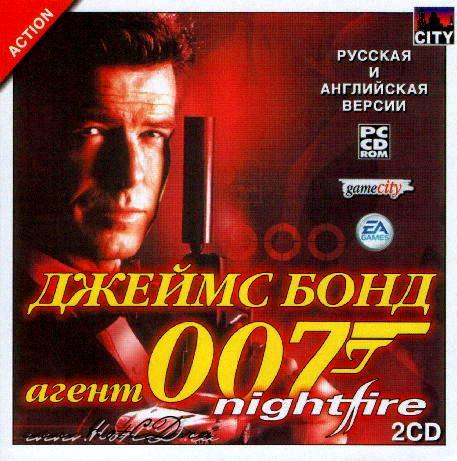 1572 0-550-700-1 - James Bond 007: Nightfire