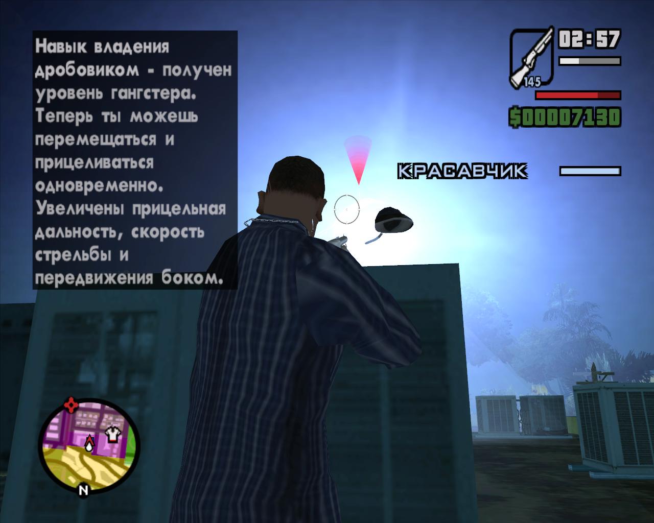 gta_sa 2012-04-21 19-44-40-48.png - Grand Theft Auto: San Andreas