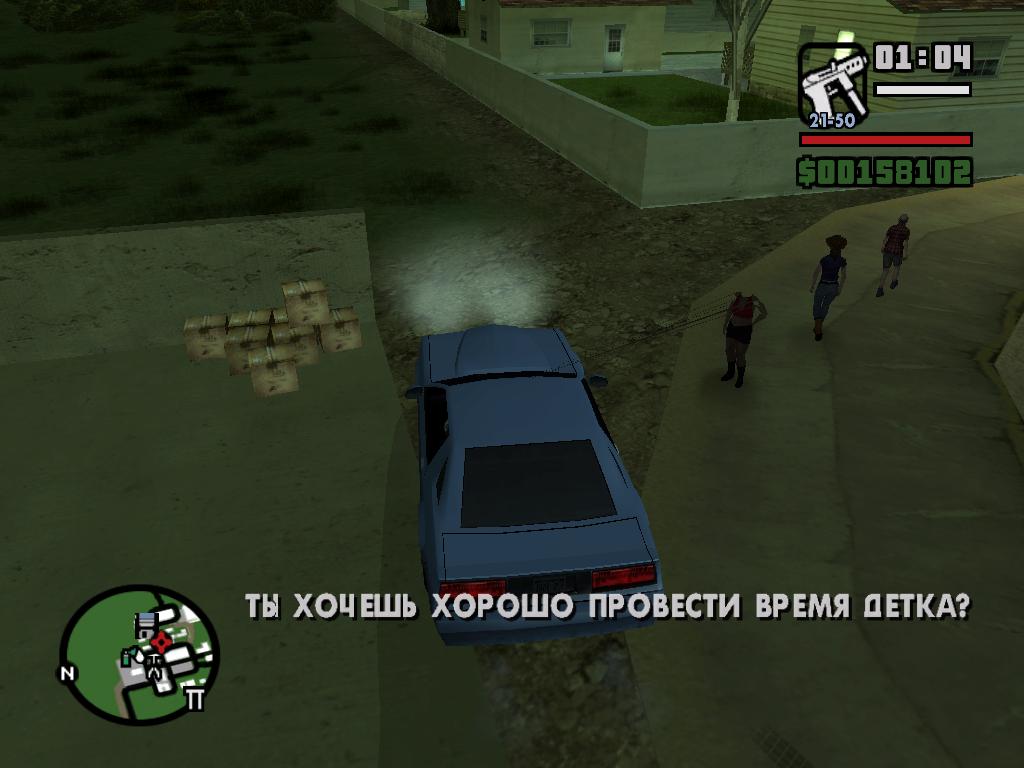 Лаг :D - Grand Theft Auto: San Andreas