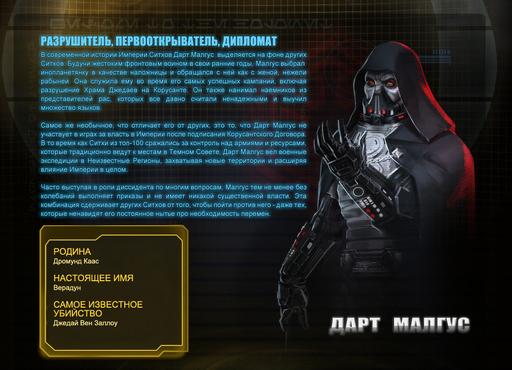 http://www.playground.ru/download/gallery/1237729/85c24ba2401561ce5a72436a3534acc5.jpg