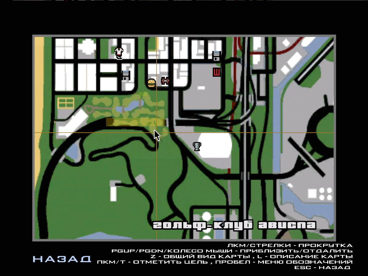 Территории в GTA SA - Grand Theft Auto: San Andreas