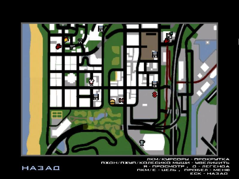 Скрин6.JPG - Grand Theft Auto: San Andreas