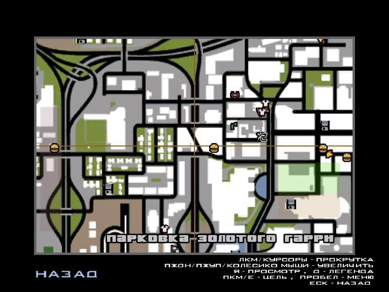 Скрин8.JPG - Grand Theft Auto: San Andreas
