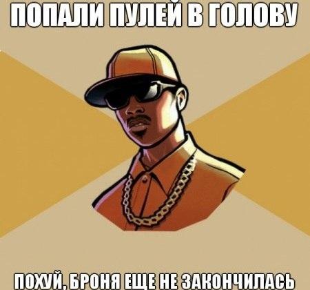 x_3e1626a8.jpg - Grand Theft Auto: San Andreas