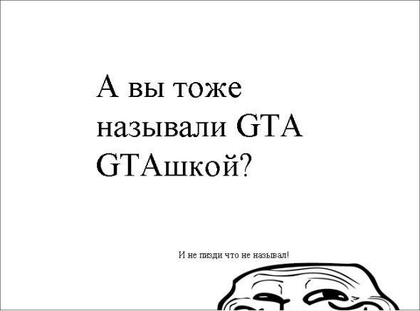 yhJdA7d3RLE.jpg - Grand Theft Auto: San Andreas