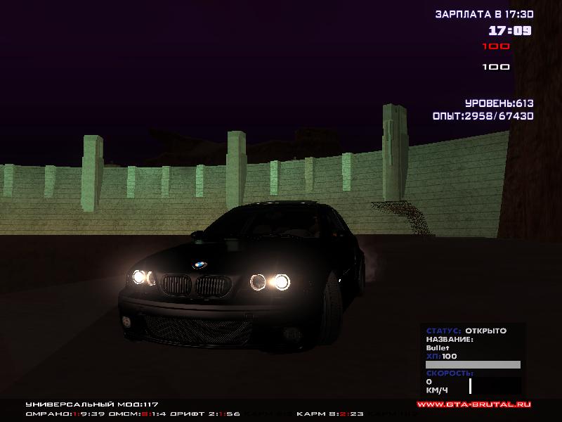 Ангельские глазки :) - Grand Theft Auto: San Andreas