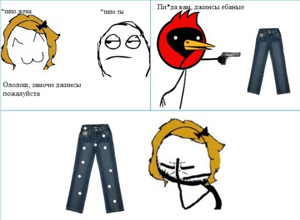 Картинки комиксы мемы приколы про ололоша, для
