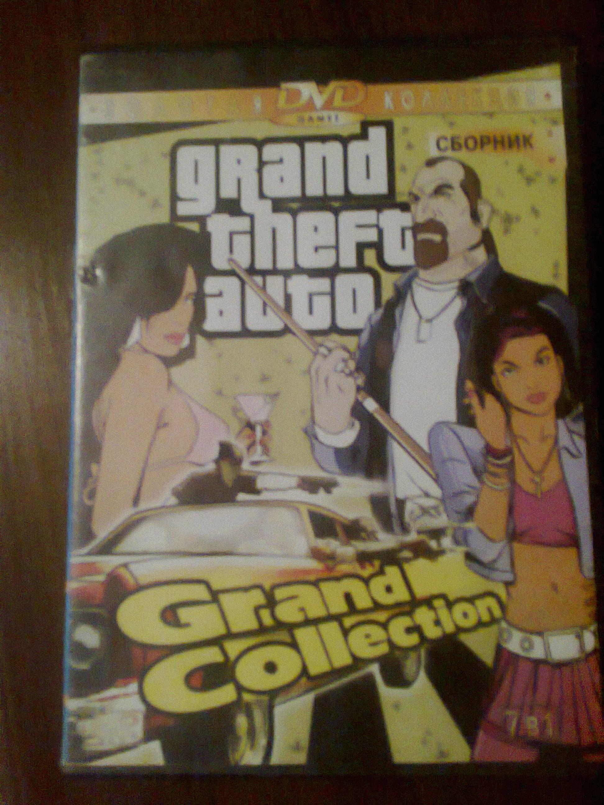 пиратка GTA - Grand Theft Auto: San Andreas пиратка