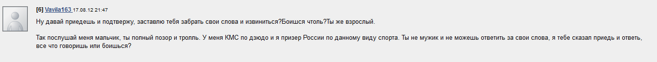 priedu-k-tebe-i-otsosu-m-zvezdnaya-obnazhennaya-moda-na-video