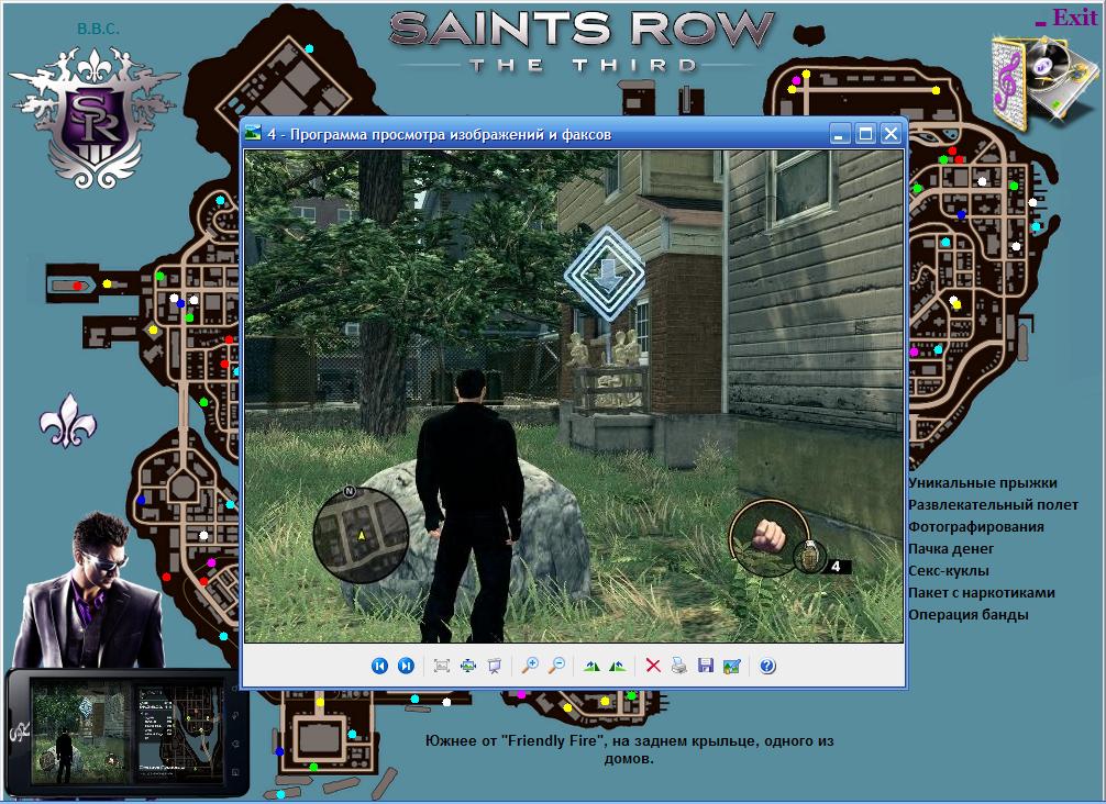 код на деньги в игре saints row the third