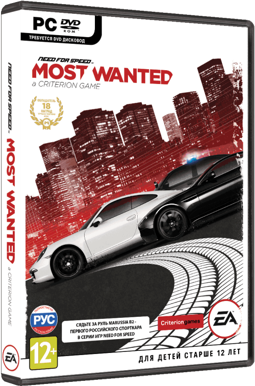 Автомобили BMW для Need for Speed: Most Wanted