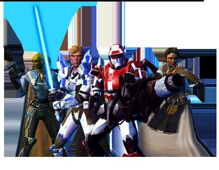 Гильдии (3) - Star Wars: The Old Republic