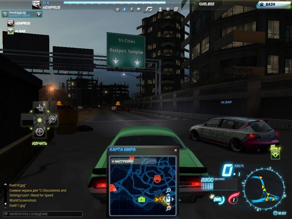 nfsw012.jpg - Need for Speed World