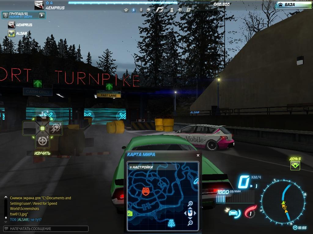 nfsw014.jpg - Need for Speed World
