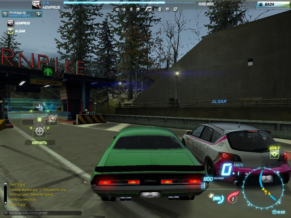 nfsw020.jpg - Need for Speed World