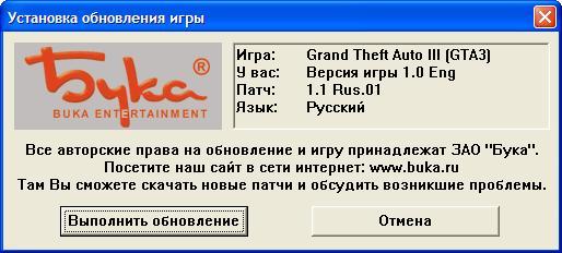 rus_gta3.JPG - -