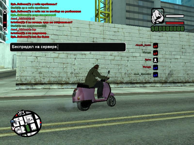 Беспредел 3 - Grand Theft Auto: San Andreas