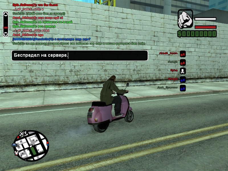 Беспредел 4 - Grand Theft Auto: San Andreas