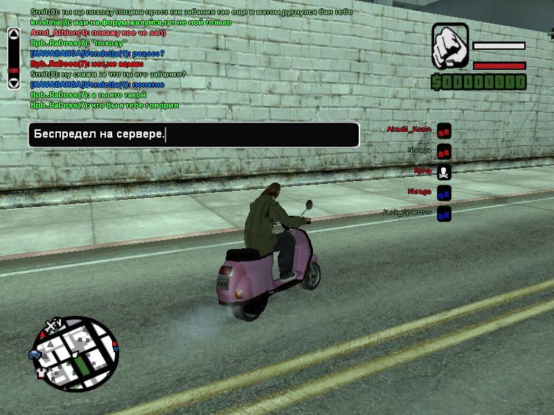 Беспредел 5 - Grand Theft Auto: San Andreas