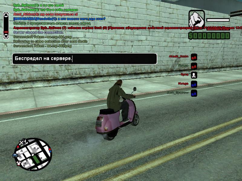 Беспредел 6 - Grand Theft Auto: San Andreas